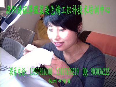 杭州市学员